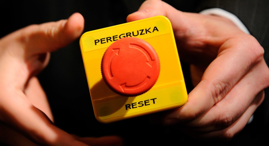 reset-button.jpg?w=1024
