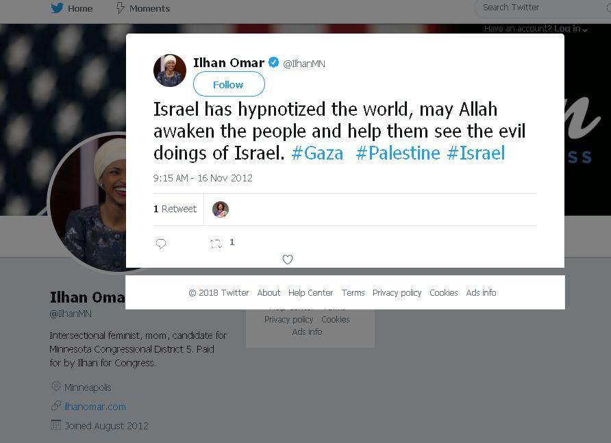 omar tweet israel