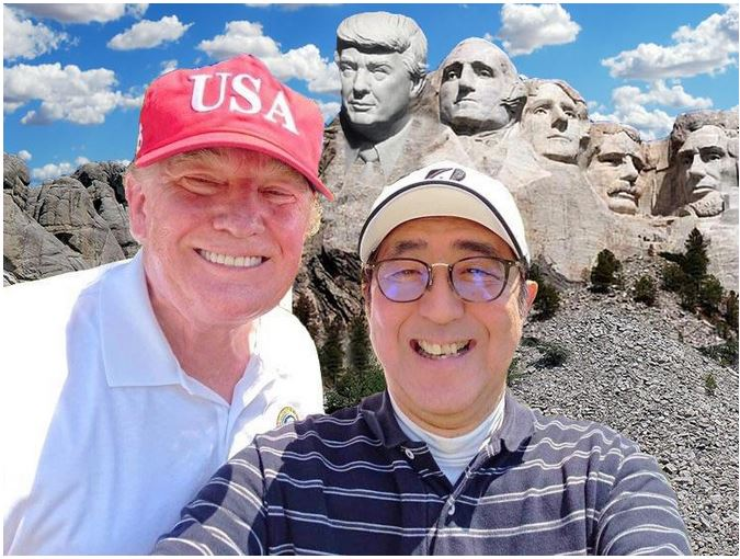 trump mt rushmore.JPG