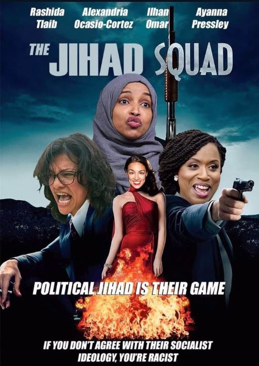 THE JIHAD SQUAD -- MOVIE
