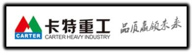 carter industry.jpg