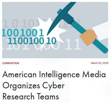 cyber research teams