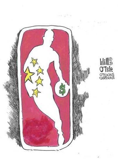 NBA china.jpg
