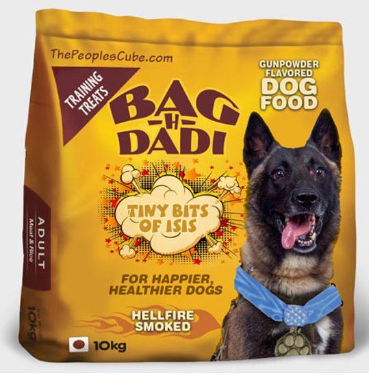 dog food bag dadi.JPG