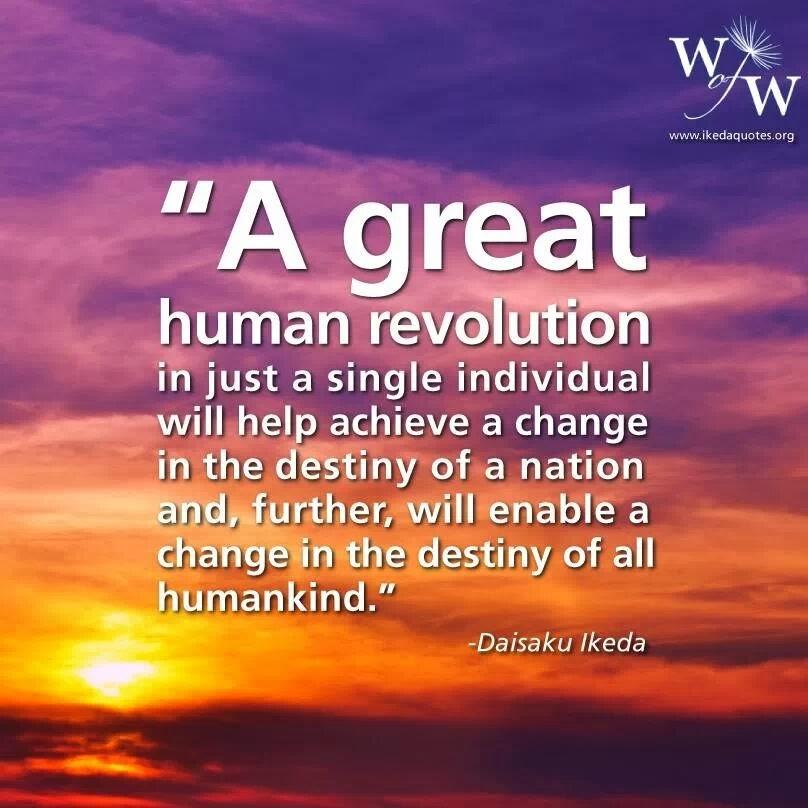 human revolution.jpeg