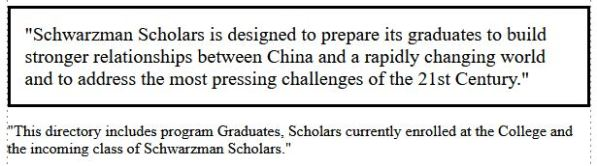 schwarzman scholars 3.JPG