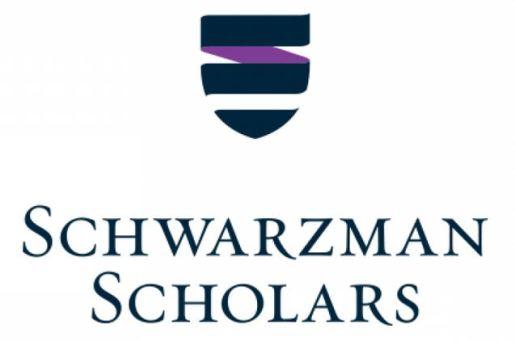 schwarzman scholars.JPG