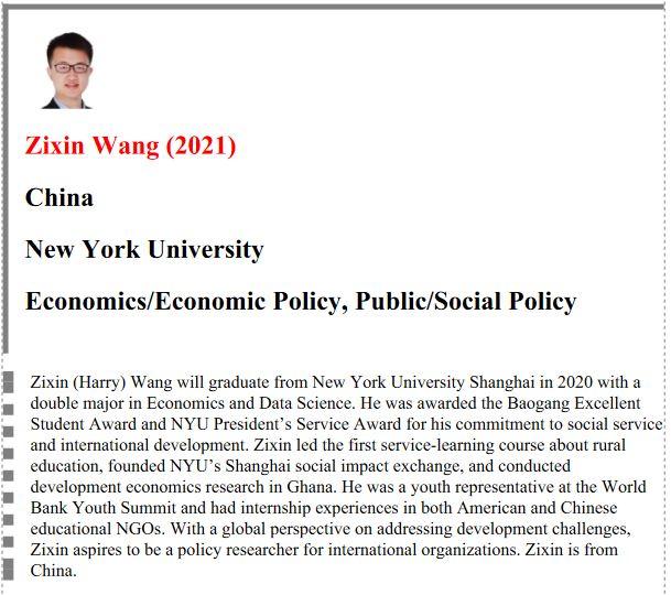 zixin wang.JPG