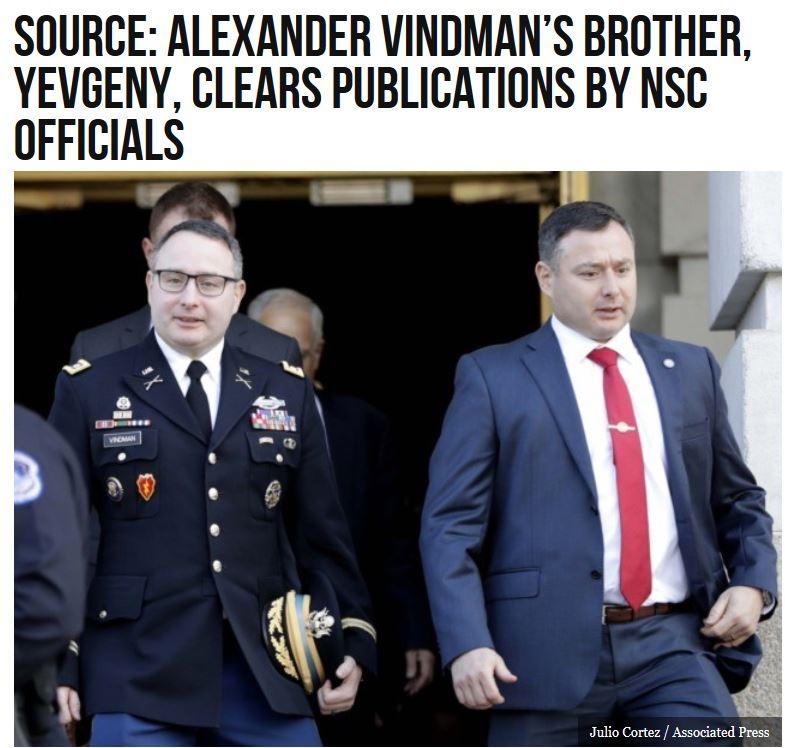vindman and brother